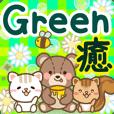 天然動物♥移動癒合綠色貼圓