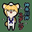 Kanagawa accent sticker!!