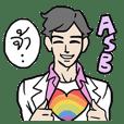 AsB - Rainbow Prince
