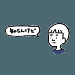 Ken-chan -Kyoto dialect-