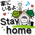"""STAY HOME"" Stickers"