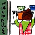 冷蔵庫はきれいにしているかい?