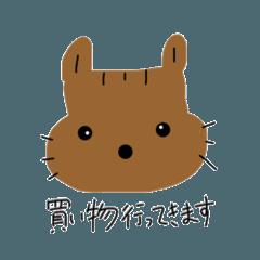 ichi_20200520154702
