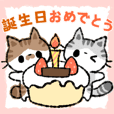 Celebration cats sticker