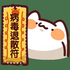LV.7 野生喵喵怪 ♡(下)(訊息貼圖版)