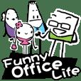 趣味的上班族生活日常 Office Life