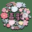 color flowers watercolor 17