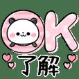 corocoro panda mix(tw)