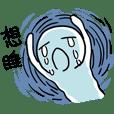 私心系列-睡眠篇