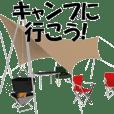 Sticker for camper