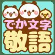 Panda [capital letter] Honorific