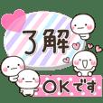 shiro_petapeta2