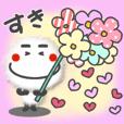 FuwaMoko Sticker 5