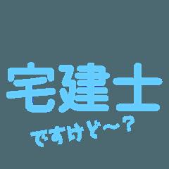 Yu_20200521193502