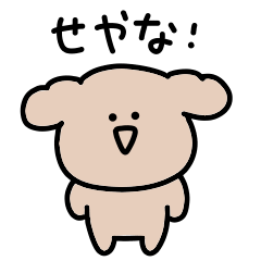 Kansai dialect of a surreal toy poodle