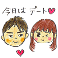 Cute portrait Sticker 4
