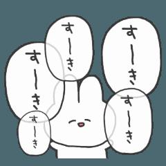 Happy Rabbit yuruusashirochan2