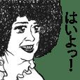 KIRAKIRA-EYE
