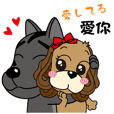 Taiwan dog & Cocker Spaniel~Love Story