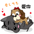 Taiwan Dog with Spaniel Love Story1