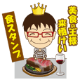 KEI KURUSU  King of Epicure