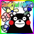 KUMAMON sticker(Colorful Chinese Ver)