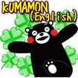 KUMAMON sticker(English)