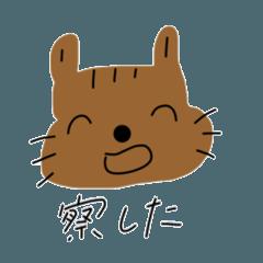 ichi_20200522190254