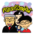 Dokmai&Family