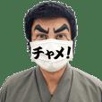 Defeat Goeku Eishow's new coronavirus