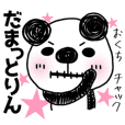 MIKAWABEN sticker of bullish PANDAPAN.