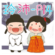 LINGLING and PEIPEI girls 14S - DAILY