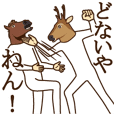 Horse and deer in KANSAI