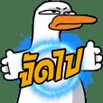 funny goose