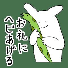 情緒不安定動物 - LINE スタンプ...