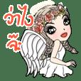 Angela (angel)