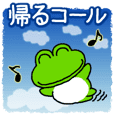 Frog's lucky sticker