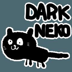 闇黑的喵喵