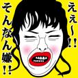 変顔オールスターズ17