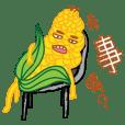 Corn King