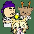 NMU Kashifu Festival mascot characters