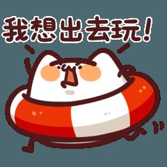LV.14 野生喵喵怪 (附草泥馬)