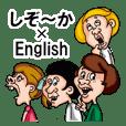 Foreigners who came to Shizuoka.
