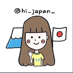 あや的中日文日常