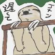 namakemono-san