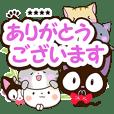 ネコいっぱい!(敬語カスタム)