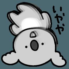 Kansai dialect of a surreal koala
