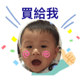 Ruru Hand-make_20200524173334