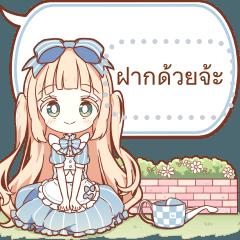 HONWAKA Alice message sticker!!