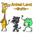 Animal Land - Giraffe - in English